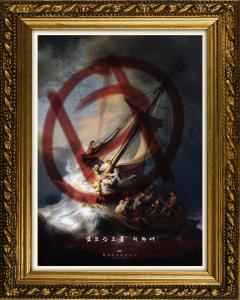 korean title breakout Rembrandt poster